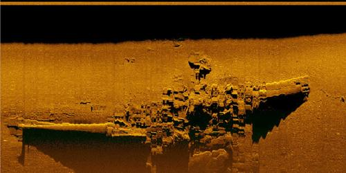Side Scan Sonar Image Of U S S S 21 Picture Image Photo